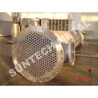 Wholesale Shell Tube Heat Exchanger Chemical Process Equipment 1.6MPa - 10Mpa from china suppliers