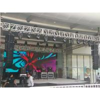 Buy cheap Eachinled P3.91 High Refresh 3840HZ 500mmx1000mm Outdoor Rental LED Screen from wholesalers