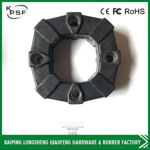 13E6-16030 50H Plastic Excavator Coupler Connection Engine Drive Coupling