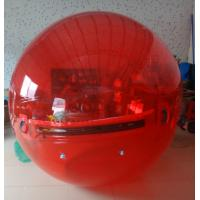 Buy cheap 2014 hot sell giant inflatable water ball from wholesalers