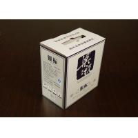 Buy cheap innovative Offset Printing Disposable Paper Food Packaging Containers Boxes With ISO9001 from wholesalers