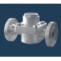 Buy cheap Balanced Pressure Thermostatic Steam Trap from wholesalers