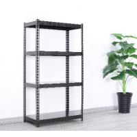 Buy cheap Steel office furniture home book storage desk office sample display  shelf from wholesalers