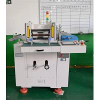 Computer Embossing Auto Die Cutting Machine / Automatic Die Cutting Equipment Manufactures