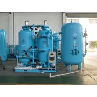 Buy cheap High Purity Nitrogen Generation PSA System / Plus Carbon Purification System from wholesalers