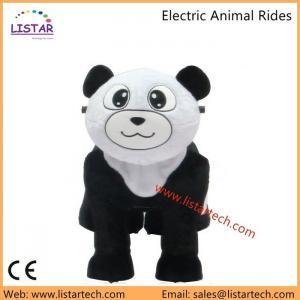 China Kid Plush Toy Bike Stuffed Animals With Wheels Motorized Animal Rides For Mall on sale