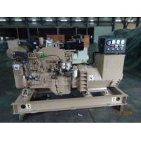 Buy cheap Efficient Marine Diesel Generator Set 60 Hz Frequency CCS Certification from wholesalers