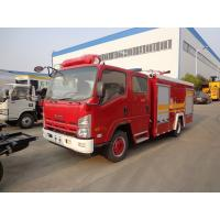 Buy cheap Water Tank Fire Brigade Truck ISUZU 3.5ton 4t 4000 Liters Water Fire Fighting Truck from wholesalers