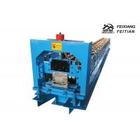 Buy cheap Steel Door Frame Making Machines , Metal Frame Rolling Shutter Roll Forming Machine from wholesalers