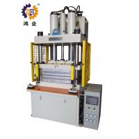 Buy cheap 50T Industrial Hydraulic Press Machine , PLC Control Hydraulic Steel Press product