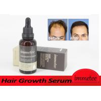 Buy cheap Hair Loss Treatment Hair Care Argan Oil 50ml For Baldness Hair Regrowth from wholesalers