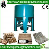 Buy cheap Waste Paper Recycling Machine Hydrapulper from wholesalers