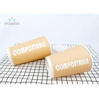 Wholesale 100 Percent Eco Compostable Hot Cups , Bagasse Fiber White Paper Cups from china suppliers