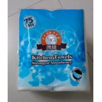 Buy cheap Ultra Absorbent Kitchen Paper Towel Roll , 2 Ply Embossed Paper Towel from wholesalers