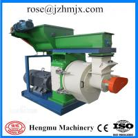 Buy cheap high quality new design with CE and competitive price wood pellets machine price from wholesalers