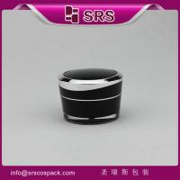 Buy cheap China cosmetic packaging manufacturer,black emoty cream jar plastic from wholesalers