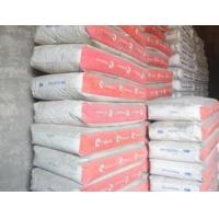 Buy cheap pp woven valve bags for cement, sand from wholesalers