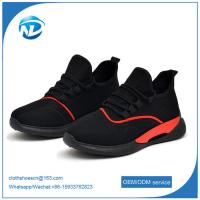 Buy cheap new design shoes men light weight casual sports shoes casual athletic shoes from wholesalers