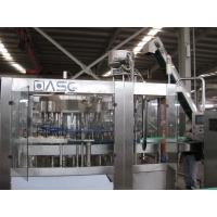 China 2 In 1 Volumetric Filling Machine Low Loss With High Precision on sale
