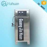 China HY-016 80g air feeding portable water treatment ozone generator for swimming pool on sale