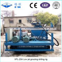 Buy cheap High Performance Anchor Drilling Rig,Jet grouting Drilling Rig XPL - 20A from wholesalers