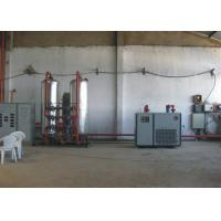 Buy cheap Cryogenic Industrial Nitrogen Generator / Nitrogen Generation Plant For Medical from wholesalers