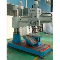 Buy cheap Radial Drilling Machine (DRF5016) from wholesalers