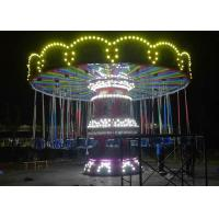Wholesale Adjustable Speed Flying Chair Ride With Lift Swing And Rotation Function from china suppliers