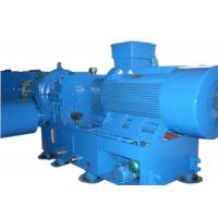 Centrifugal Blower Turbine Vacuum Pump For Vacuumize / Sewage Treatment Manufactures