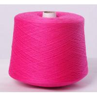 Buy cheap 100% Cashmere Yarn for Knitting & Weaving, 14nm- 28nm/factory sell100% Cashmere Yarn from wholesalers