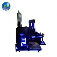 Buy cheap Dynamic Interactive 360 Degree VR Cinema Motion Chair For Children product