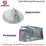 Wholesale Anti Amnesiac SARMS Raw Powder Sunifiram Powder Medicine Grade 314728-85-3 from china suppliers
