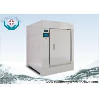 Buy cheap Muti Sterilization Cycles Medical Waste Autoclave With Double Door Mutual Lock from wholesalers