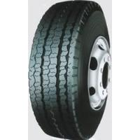 Wholesale Tyre          T  Ire from china suppliers