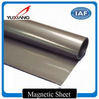 Buy cheap Eco Friendly Plastic Flexible Magnetic Sheet 0.4mm - 5mm Thickness Easily Folded product