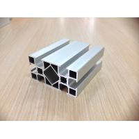 Buy cheap 6061 1 inch aluminum pipe aluminum per kg factory offering directly t-slot aluminum profile from wholesalers