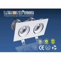 Buy cheap Double Heads LED Downlight from wholesalers