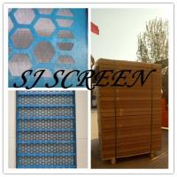 Buy cheap Strong Solid Shale Shaker Mesh Screen High Screen Frame Strength Flat Surface from wholesalers