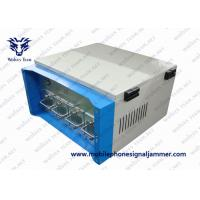Buy cheap 600W High Power WIFI5.8G GPS Cell Phone Signal Jammer Military Waterproof Drone from wholesalers
