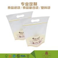 Buy cheap Food grade disposable die cut handle plastic packing custom zipper pouch from wholesalers