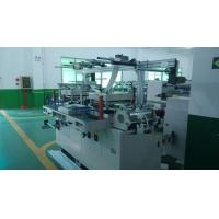 Roll to Roll Hot Stamping Die Cutting Machine For Jumbo Roll Adhesive Tape Manufactures