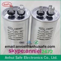 Buy cheap high temperature motor Capacitor 250vac motor run capacitor 120uf product