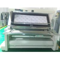 Buy cheap 90M/Min Fabric Relaxing Machine Cloth Inspection Machine ISO Certificate from wholesalers