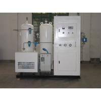 Buy cheap Pharmaceutical Intermediates Production Oxygen Generator 1-1000Nm3/h from wholesalers