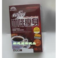 China Fashion Slimming Coffee for Safe Weight Loss Coffee on sale