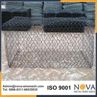 Buy cheap Hot Dip Galvanized Gabions from wholesalers