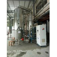 Buy cheap Climbing Film Phe Gasketed Flat Plate Heat Exchanger  In Milk Juice Concentration from wholesalers