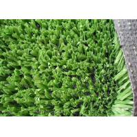 Buy cheap Fireproof Red Running Track Residential Artificial Turf With PP 3 / 8'' product
