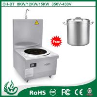 Buy cheap Dongguan Chuhe commercial induction soup cooker from wholesalers