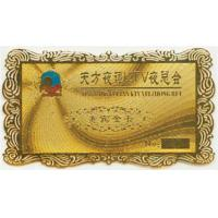 Wholesale gold metal membership card from china suppliers